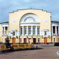 Theatre, Yaroslavl